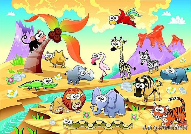上海小学英语教材如何快速记动物类单词?