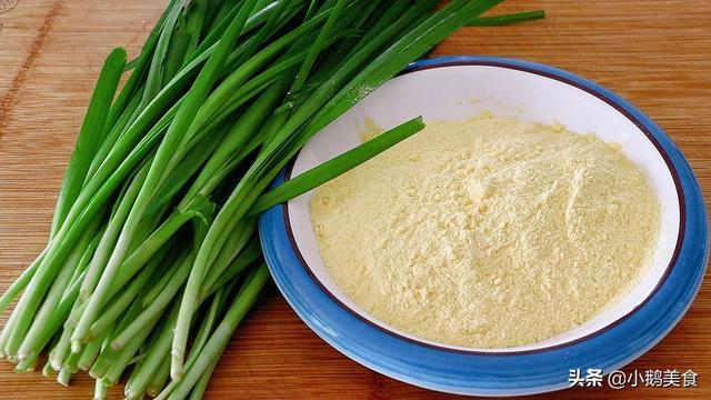 玉米粉的吃法,纯玉米面罕见吃法,不加一点白面,低脂解馋太香了,吃一次忘不了
