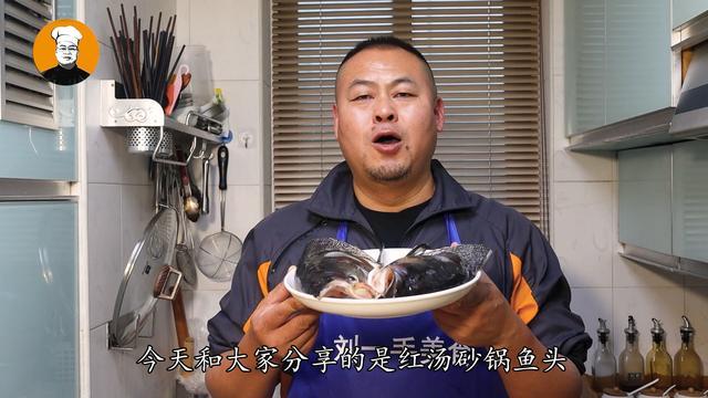 剁椒鱼头的做法,鱼头这样做太香了,好吃又下饭,每次连汤汁都不剩,解馋