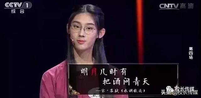 """武亦姝的诗,清华武亦姝700字军训""""随笔""""火了,老师感慨:能教她,三生有幸"""