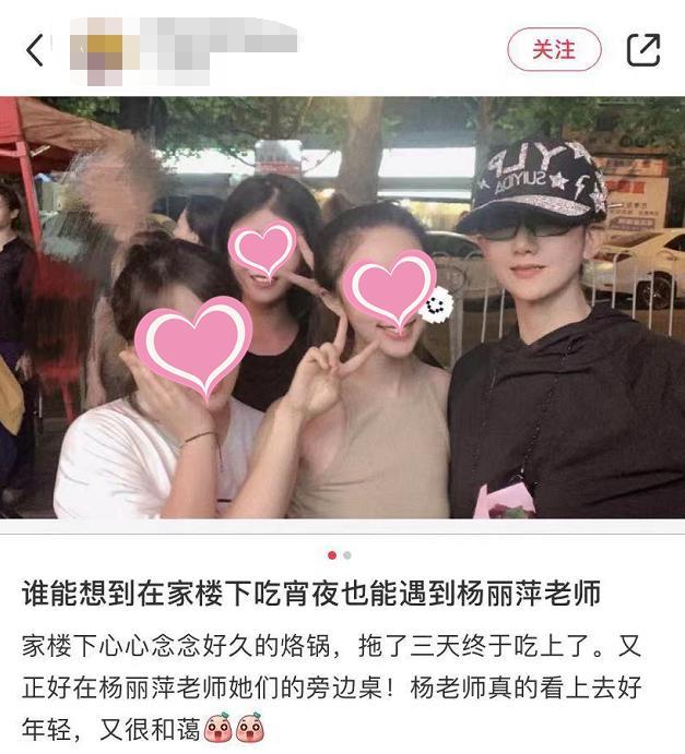 杨丽萍图片,62岁杨丽萍被偶遇,与女孩们合照要求用美颜,拍照站边缘被赞和蔼