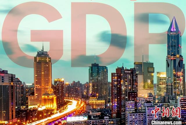 一季度中国经济发展提高怎样?能不能获得开好局?