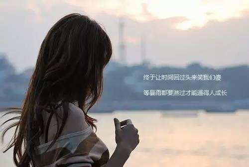 疼的句子,痛到无法呼吸的句子 让人心碎到哭的句子