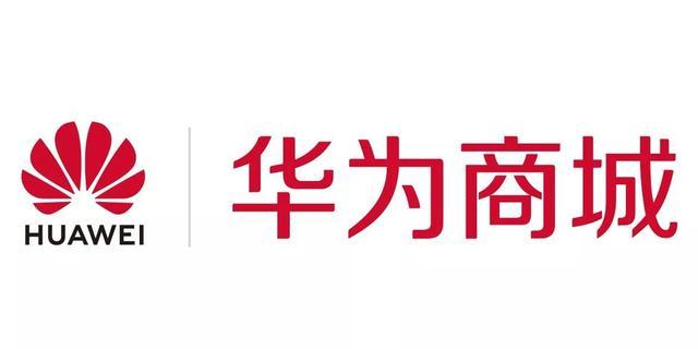 电子商务网站有哪些,2021中国十大互联网电商平台
