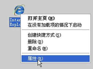 浏览器打不开网页,IE浏览器打不开网页的解决方法