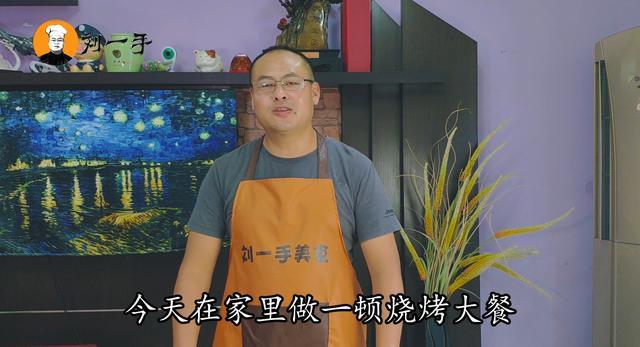 怎么做烧烤,烧烤好吃有秘诀,老刘轻易不外传的腌制秘方,学到就是赚到
