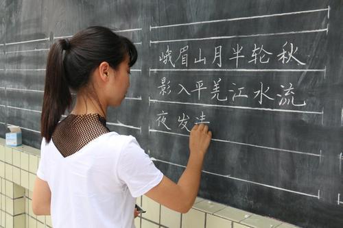 小学教育专业,文科288分,小学教育专业,有哪些合适的学校?