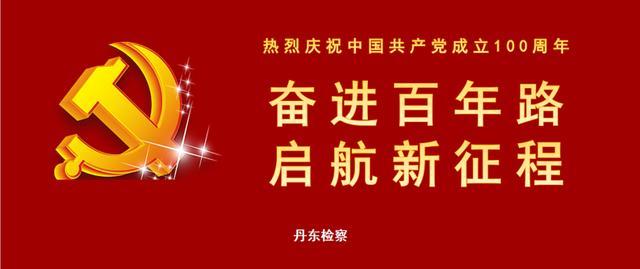 北伐战争简介,【迎百年 学党史】⑥北伐战争的胜利进军