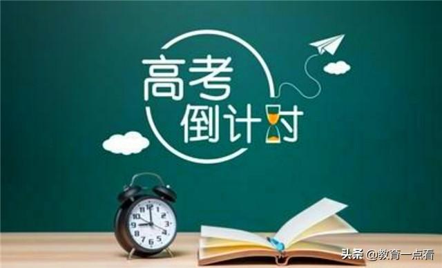安徽省教育考试,安徽教育招生考试院最新公布,事关高考需提前了解,你省有公布吗