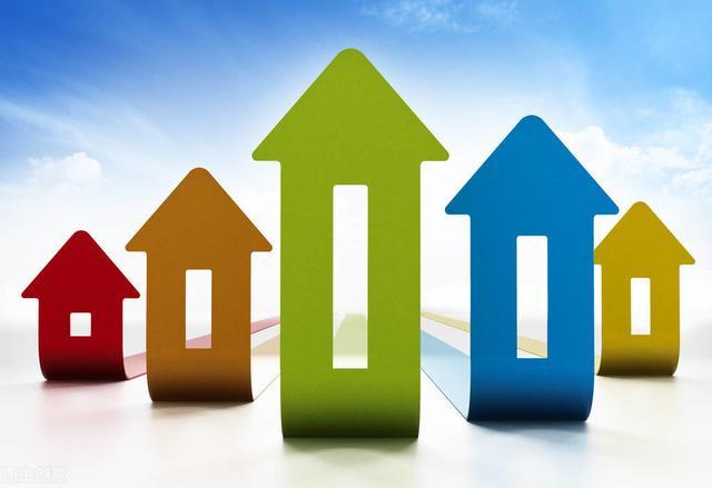 2021年买房者实际上没必要心急购房