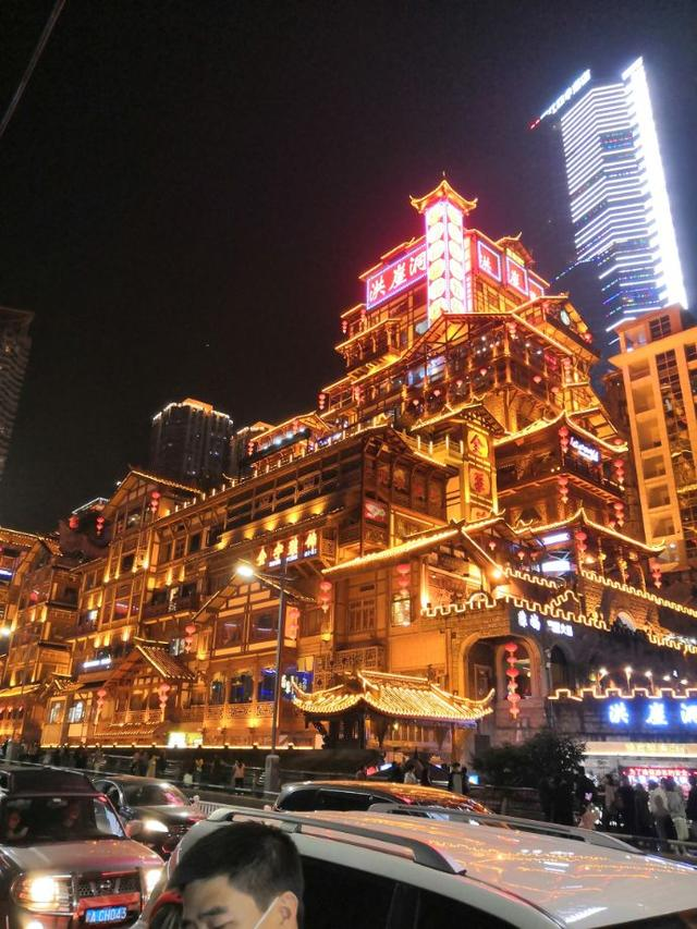 重庆旅游,欢迎来重庆旅游