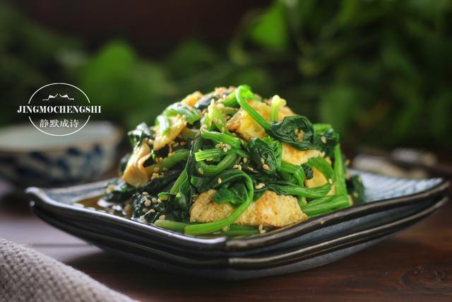 菠菜怎么做,菠菜怎么做好吃?跟我学凉拌,清爽可口营养还翻倍,百吃不腻