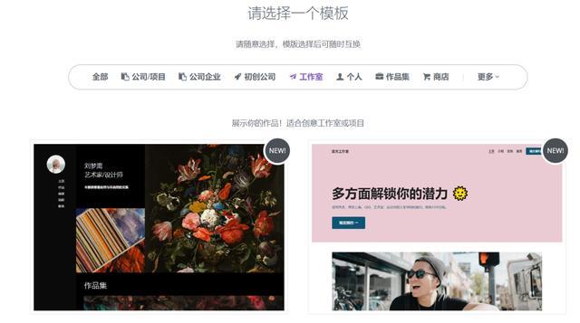 网页设计与制作,公司的网站设计:这样设计才能好看