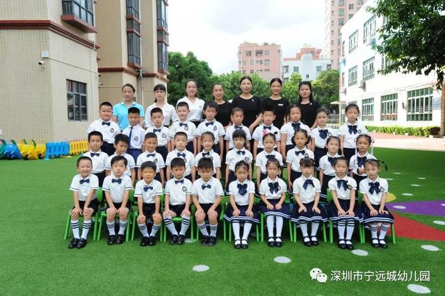 幼儿园孩子毕业祝福语,梦想是星空的模样——宁远城幼儿园2020届大班毕业典礼