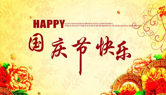 """国庆美食,国庆节,在中国""""必吃""""的10种美食,有2个被骂,看你都吃过吗?"""