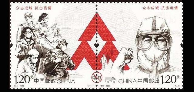 印刷制版,玩邮票这么多年了,但你知道邮票是怎么样印刷和防伪的吗