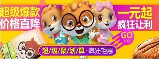 三只松鼠营销,案例分析:三只松鼠的极致营销如何让你买单
