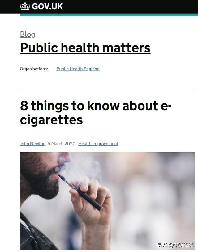 """电子烟行业遭非法制品污名化:违规添加大麻素使人""""上头"""""""