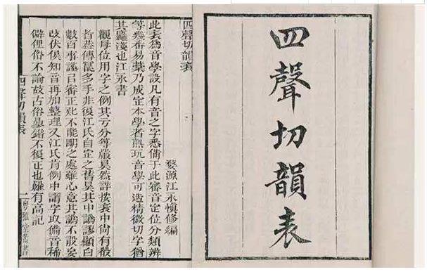 诗的押韵,老街诗词闲话156-诗词创作小知识 不可不知填词押韵的5种韵格