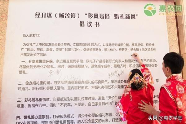 中国结婚登记人数7年连降!为什么现在年轻人都不愿意结婚?