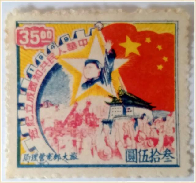 哈尔滨印刷厂,芙蓉矿务局朋友们的收藏,为伟大的祖国歌唱,祝福祖国生日快乐