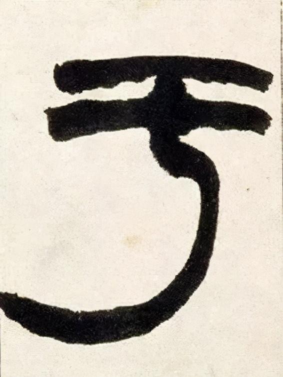 成语于,百家姓之于姓揭秘——于姓和山东、浙江、广东及百越的渊源