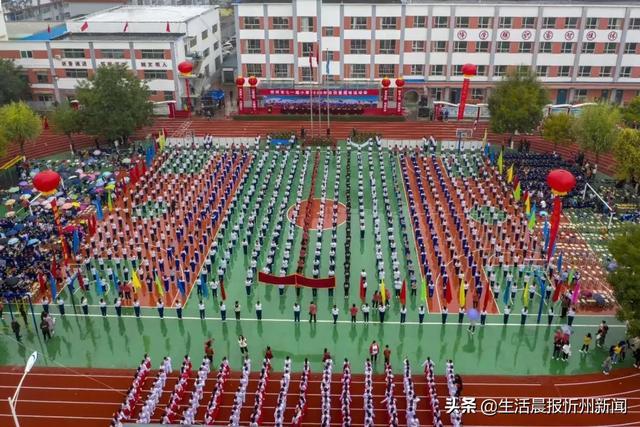小学生赛高,奔跑吧少年!忻州七一路小学隆重举行秋季田径趣味运动会