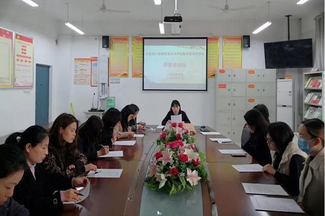 小学老师,大荔县2021年小学教师基本功评审圆满