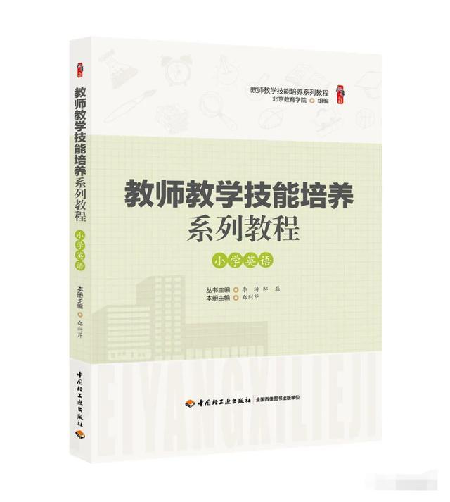 基于主题意义探究的语法教学设计原则