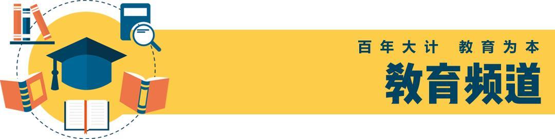 东莞成绩查询,2020东莞中考安排:7月2日起填报志愿,7月31日公布成绩