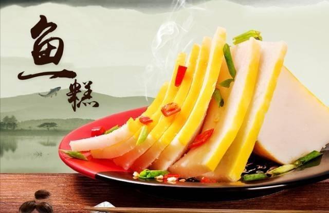 荆州鱼糕的吃法,宴席必不可少的头道菜 破译荆州鱼糕的养生密码