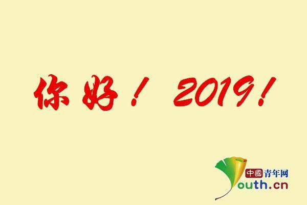 金猪寓意,猪年祝福语四字词语含有猪字四字成语 2019和猪谐音吉祥词语