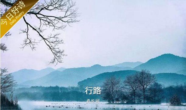 生的诗,每日好诗|树自山前秀,峰从云上生