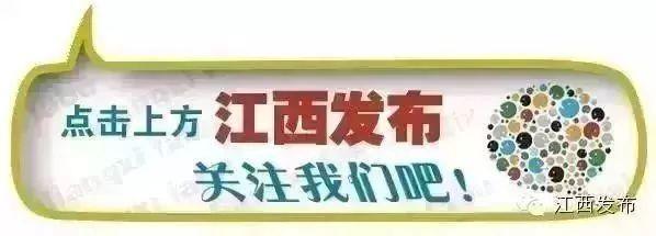 江西省考成绩查询,【聚焦】速查!2019年江西省公务员考试笔试成绩公布!