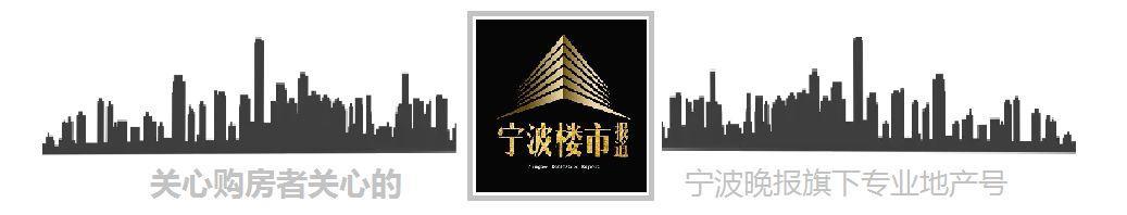 慈溪房产网,宁波最大烂尾盘22亿被拍走了。但荒了5年的这个楼盘,一幢楼1.5亿却流拍……