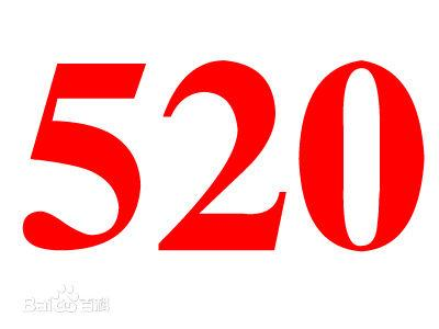 表白的句子,520表白情话很甜暖心句子大全 520浪漫情话告白短句十字以内