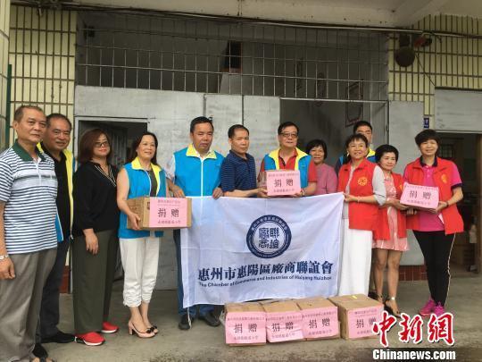 育英小学,海外侨胞与港商坚持10多年关爱广东平潭镇育英小学