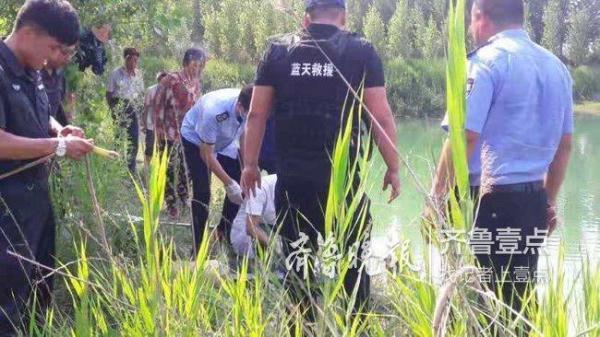 千里来青见网友 33岁福建女子与男子游泳时溺亡 全球新闻风头榜 第2张