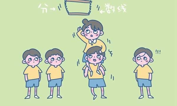 上海教育考试网官网,关注!上海市教育考试院院长解析本科普通批次招生院校的录取分数