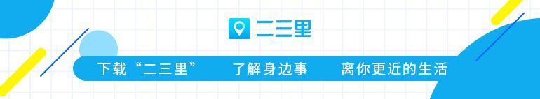 利用弓弩射击毒针盗狗七只,广东一男子被判刑8个月 全球新闻风头榜 第1张