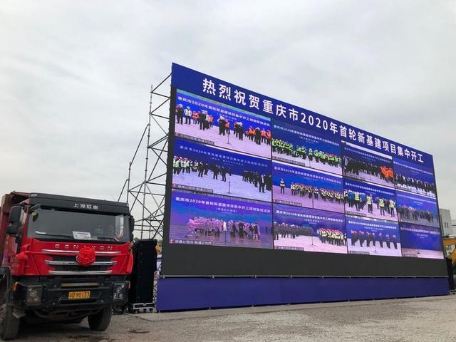 重庆投资,重庆新开工28个重大项目,总投资达1054亿元