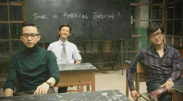 教育的名人,今天,请让他们站C位!盘点那些教师出身的企业家!