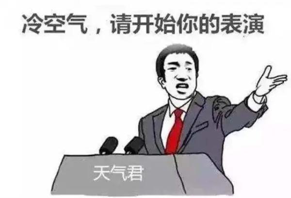 """深圳台风最新消息今天,第14号台风""""灿鸿""""生成,深圳普遍降温3℃!冷空气:我也是要面子的……"""