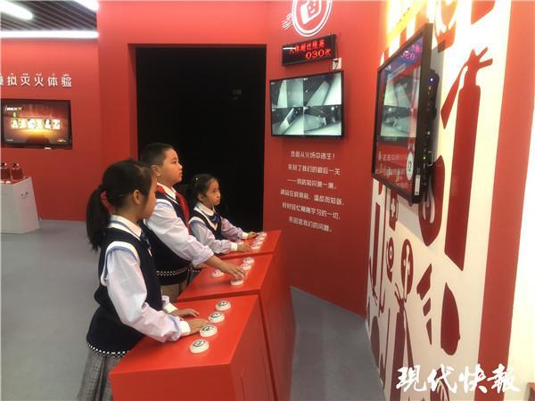 南京vr,全息影院+VR,南京校园消防体验馆来了