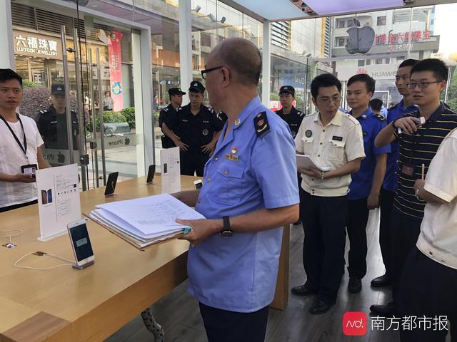 """营销手机,广州增城查处10家""""套路销售""""手机店,约谈105位经营者"""