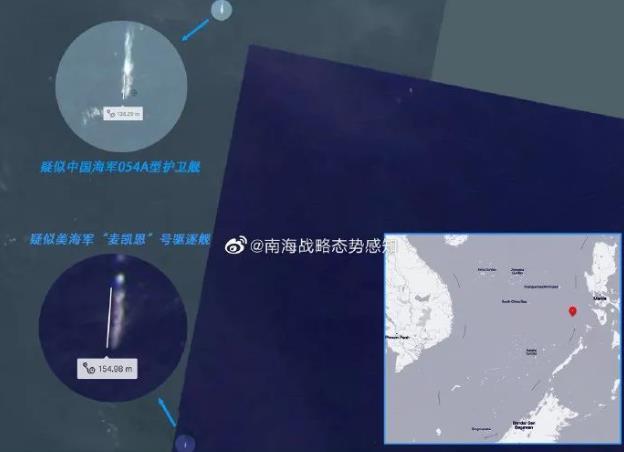 美海军麦凯恩号冲闯南沙岛礁邻近海域:遭解放军054A型护卫舰跟踪监视