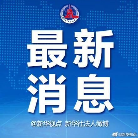 云南新增确诊病例15例