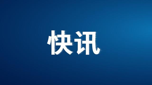 广东新增10例本土确诊病例、新增7例本土无症状感染者,分别在广州、佛山、深圳 全球新闻风头榜 第1张