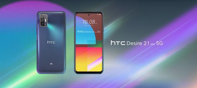vr HTC,HTC或会再发布手机及AR/VR产品,可能在今年第二季度推出
