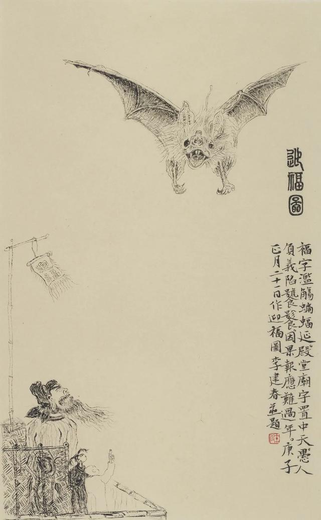 描写动物的好词好句,文心、诗情、画意——读李建春保护野生动物百帧题诗画